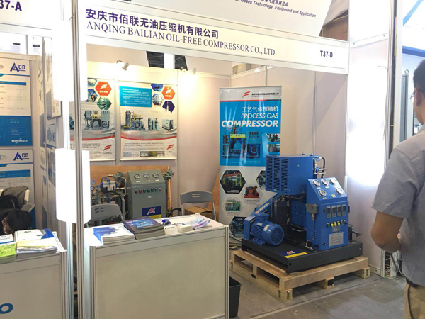 IG China, 2019 Industrial Gas Equipment Expo, estande Bailian (4)